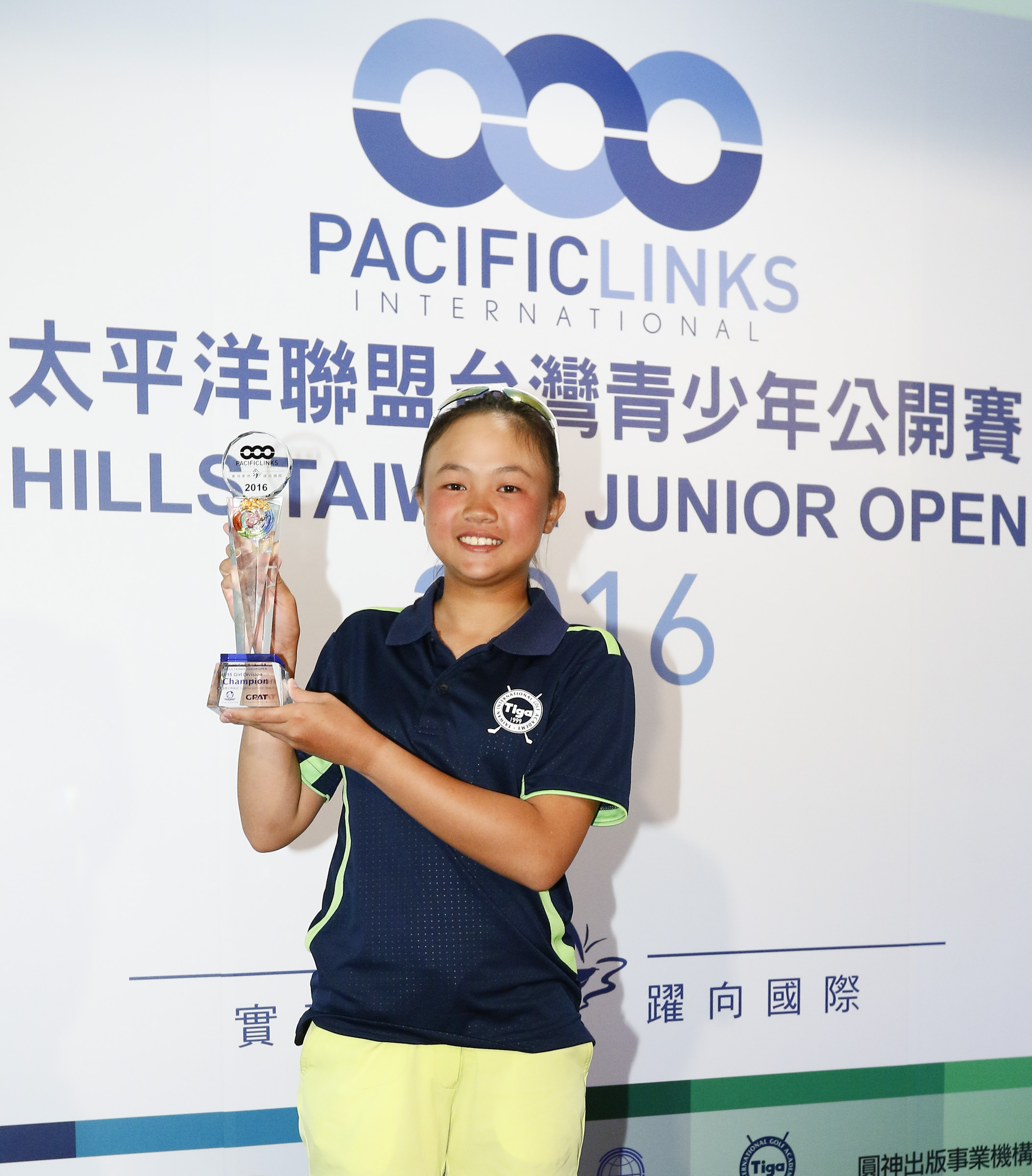 Jamie Hsieh won the 2016 Taiwan Junior Open